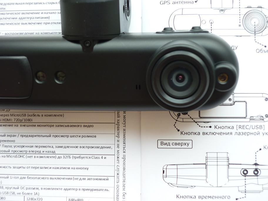 Подробный обзор видеорегистратора каркам т